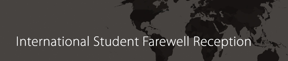 International Student Farewell Reception